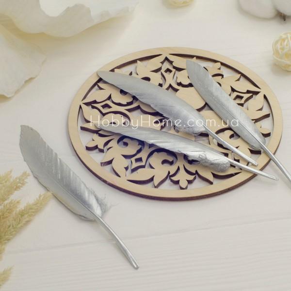 Гусяче перо 10-15см срібло