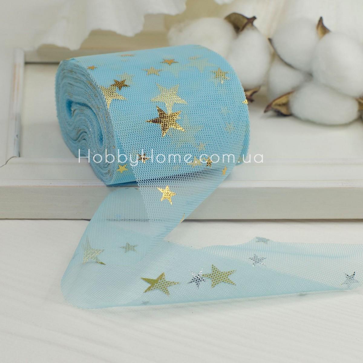 Фатин м'який з золотими зірками 6см , блакитний