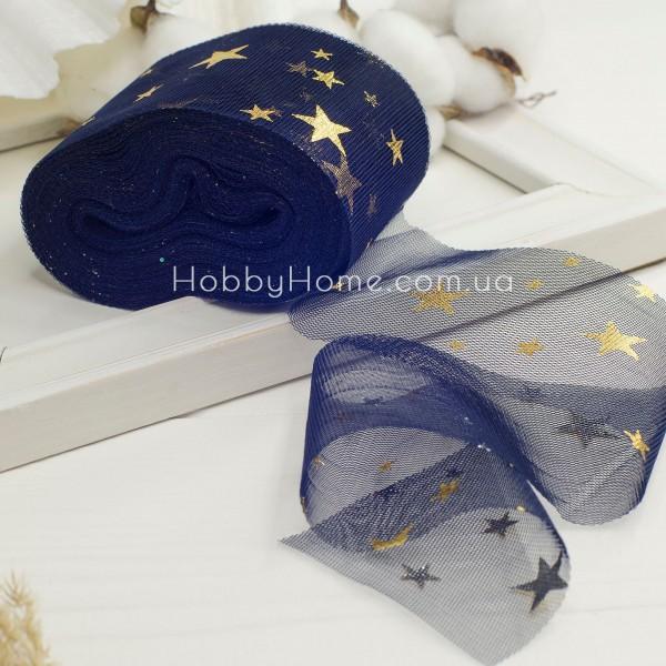 Фатин мягкий с золотыми звездами 6см , темно синий