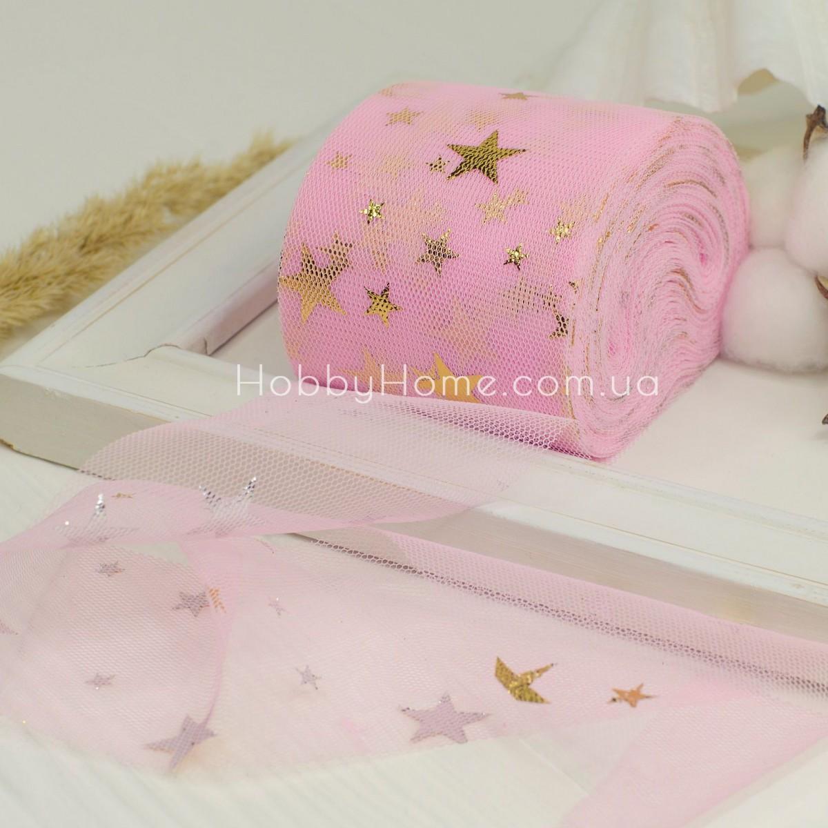 Фатин м'який з золотими зірками 6см , ніжно рожевий