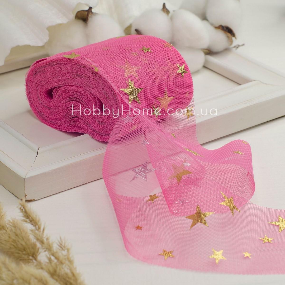 Фатин м'який з золотими зірками 6см , рожевий