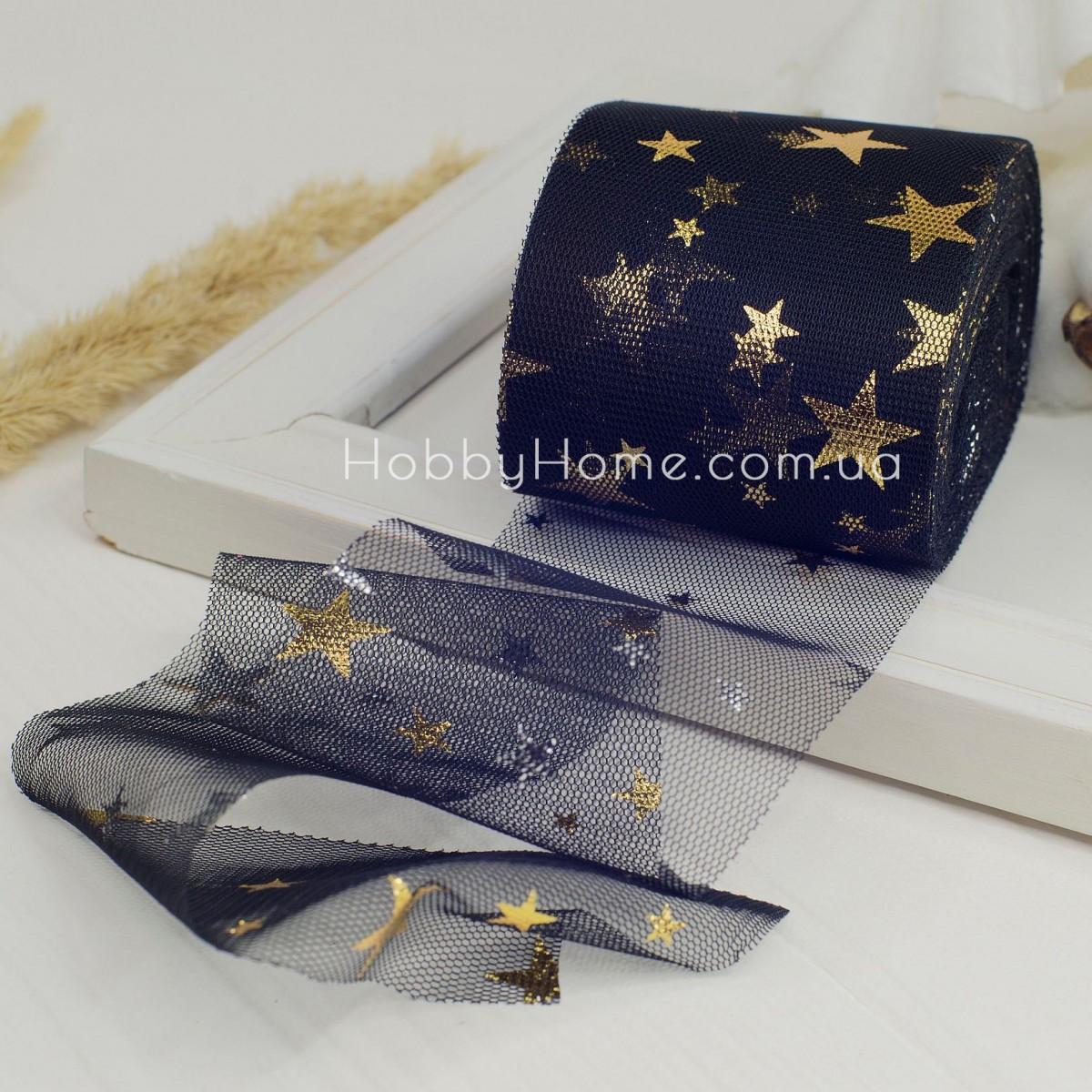 Фатин м'який з золотими зірками 6см , чорний