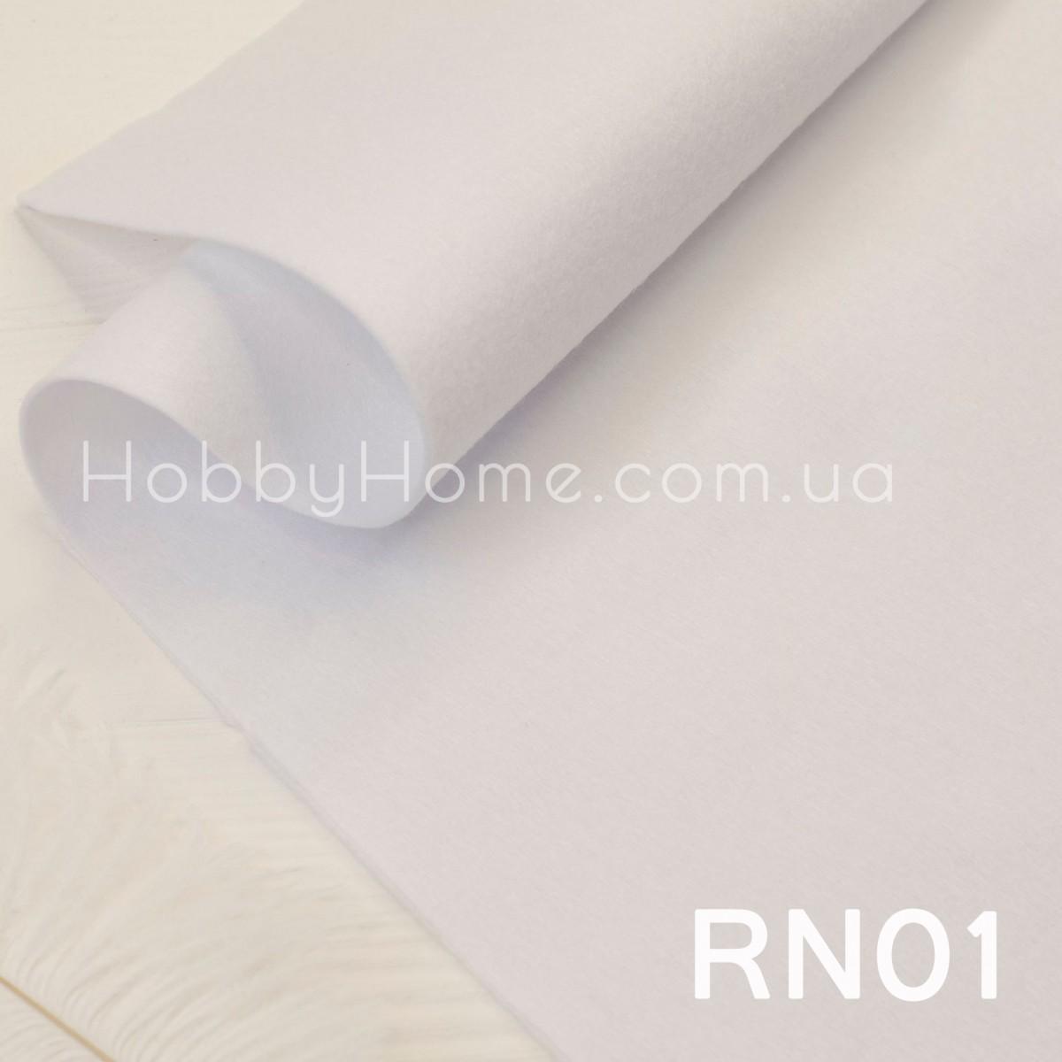 Фетр корейський м'який 1,2мм RN01 Білий