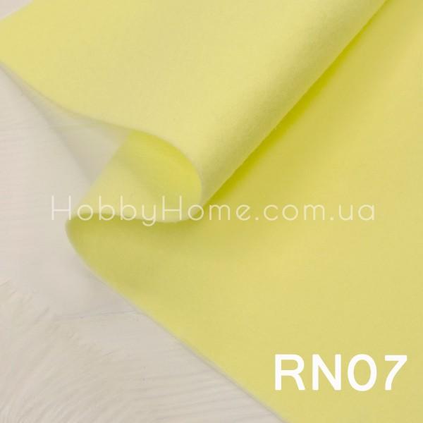 Фетр корейський м'який 1,2мм RN07 Пастельно-жовтий