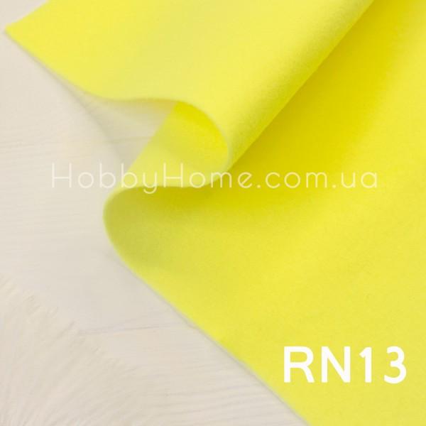 Фетр корейський м'який 1,2мм RN13 Неоновий жовтий