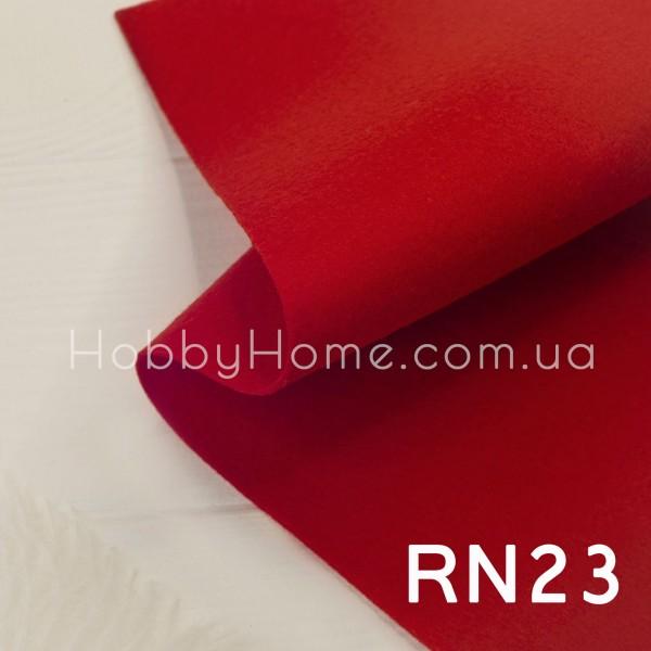 Фетр корейський м'який 1,2мм RN23 Червоний