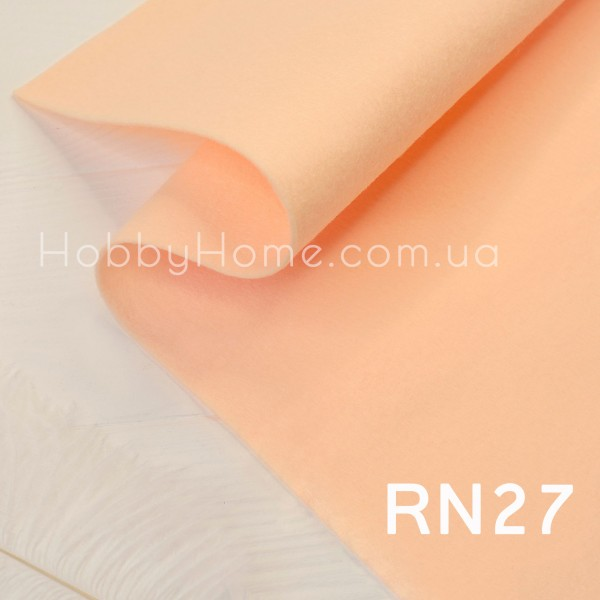 Фетр корейський м'який 1,2мм RN27 Тілесний
