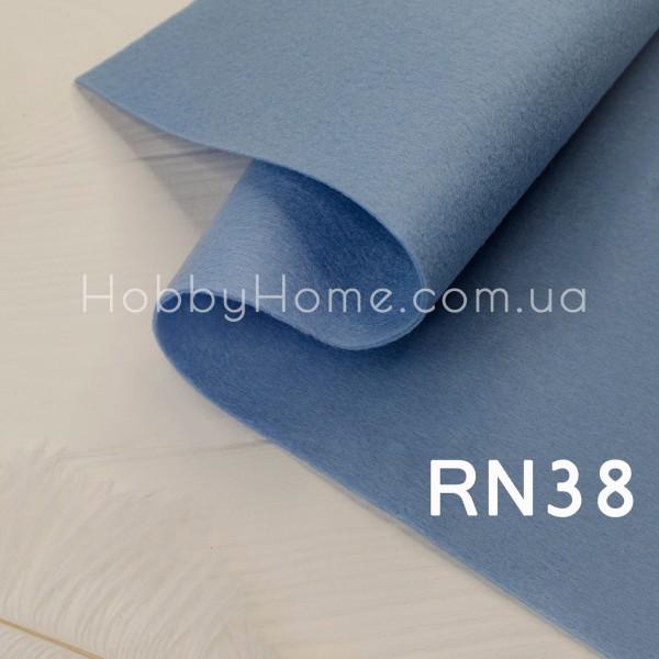 Фетр корейський м'який 1,2мм RN38 Пастельно-голубий