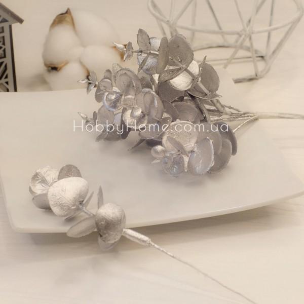 Евкаліпт штучний срібний 15см