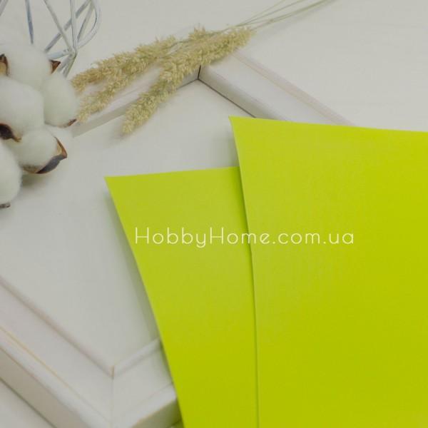 Фоаміран іранський 60х70 Жовто зелений