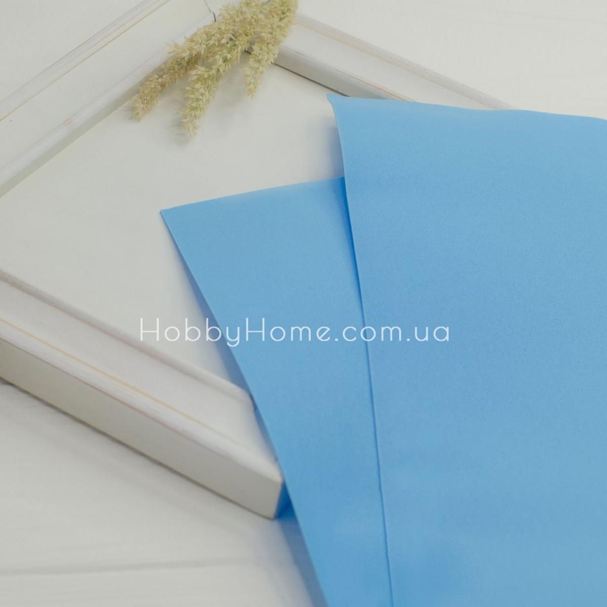 Фоаміран іранський 60х70 Блакитний