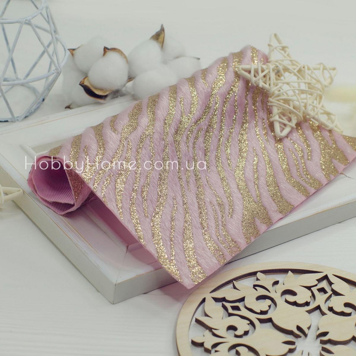 Хутро на тканині з гліттером Зебра , рожевий