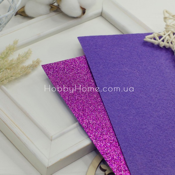 Дрібний гліттер на жорсткому фетрі , фіолетовий