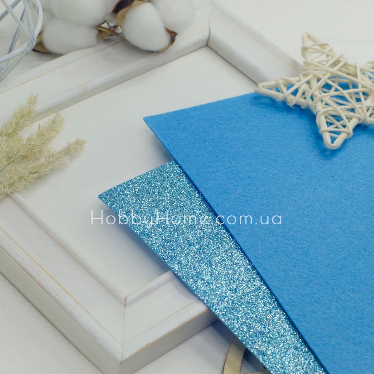Дрібний гліттер на жорсткому фетрі , блакитний