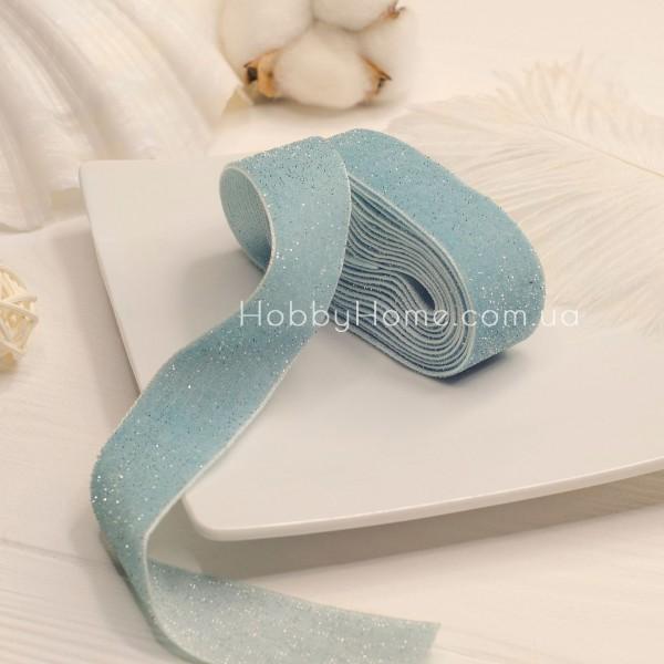 Стрічка оксамитова з блиском 2,5см, блакитна зі сріблом 50см