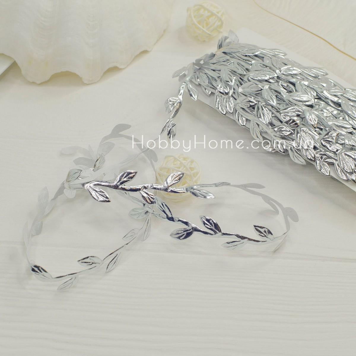 Грецька стрічка з листочками , срібло