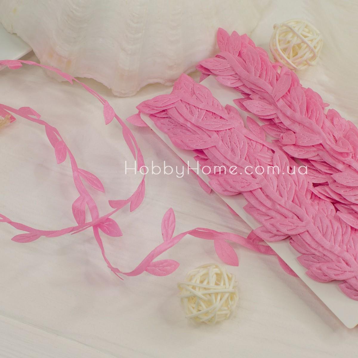 Грецька стрічка з листочками , рожева