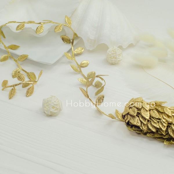 Грецька стрічка з фігурними листочками , золота