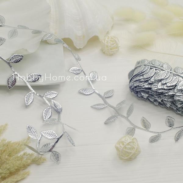 Греческая лента с фигурными листочками , серебро