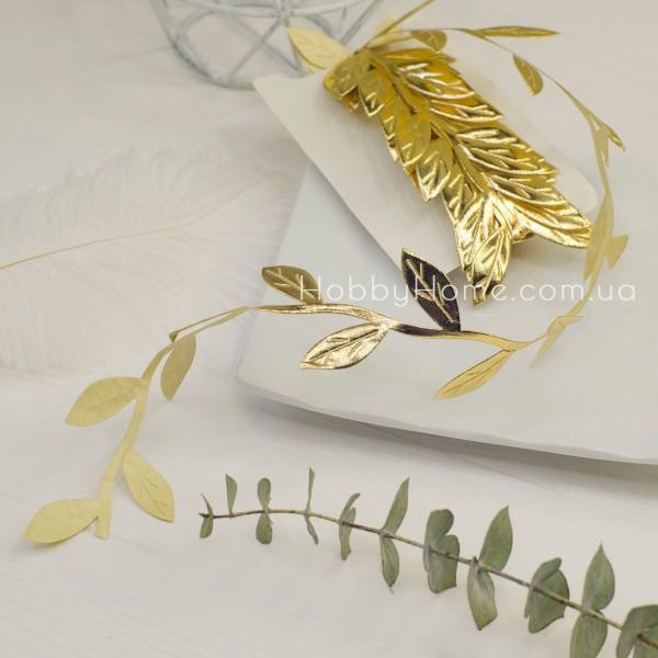 Грецька стрічка Максі з листочками , золота