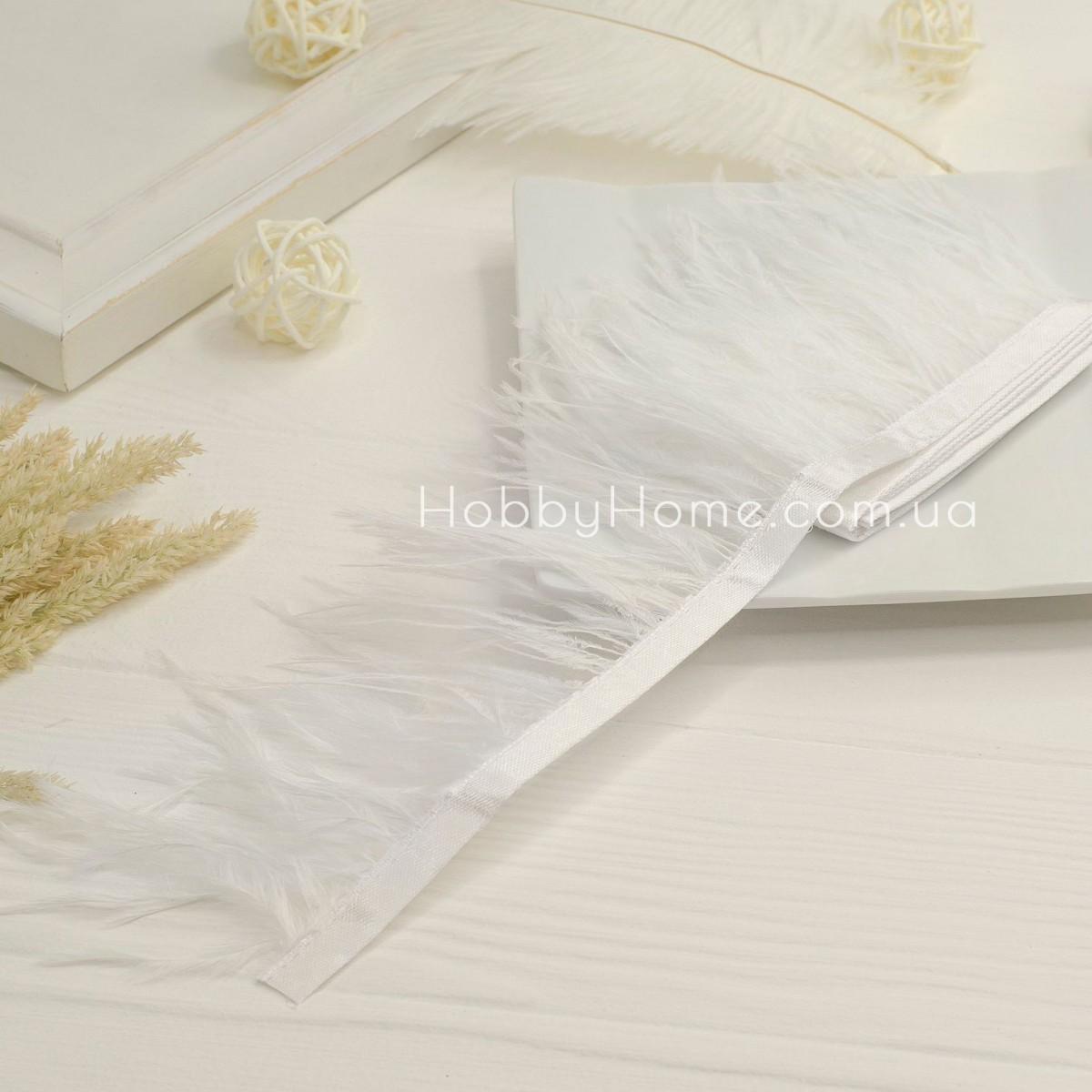 Пір'яна стрічка страуса 8-9см , біла
