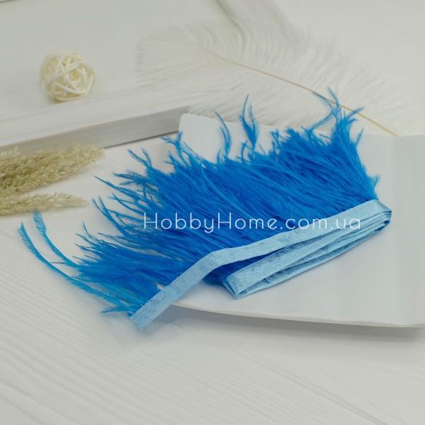 Пір'яна стрічка страуса 8-9см , синя