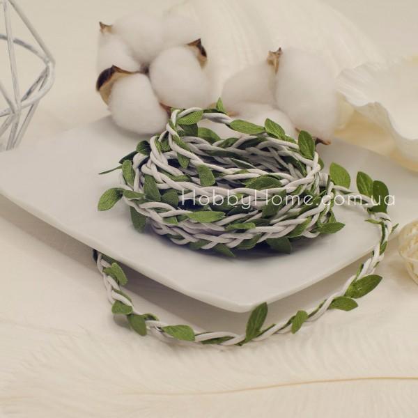 Шнур білий з листочками