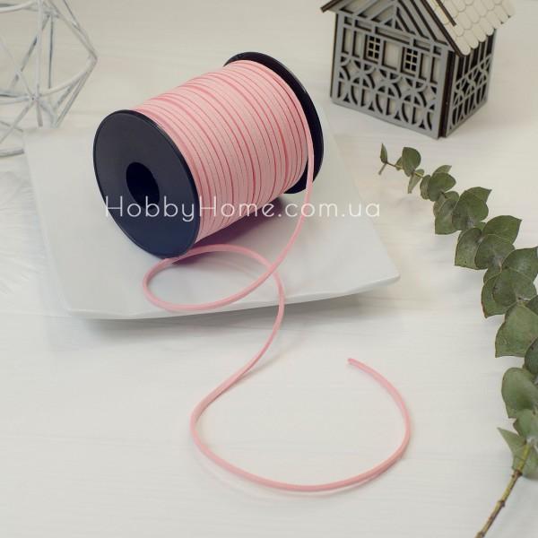 Шнур замшевий 3мм ніжно рожевий