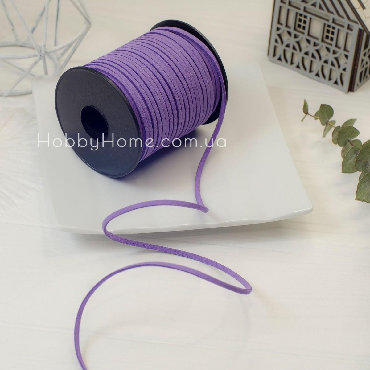 Шнур замшевий 3мм фіолетовий