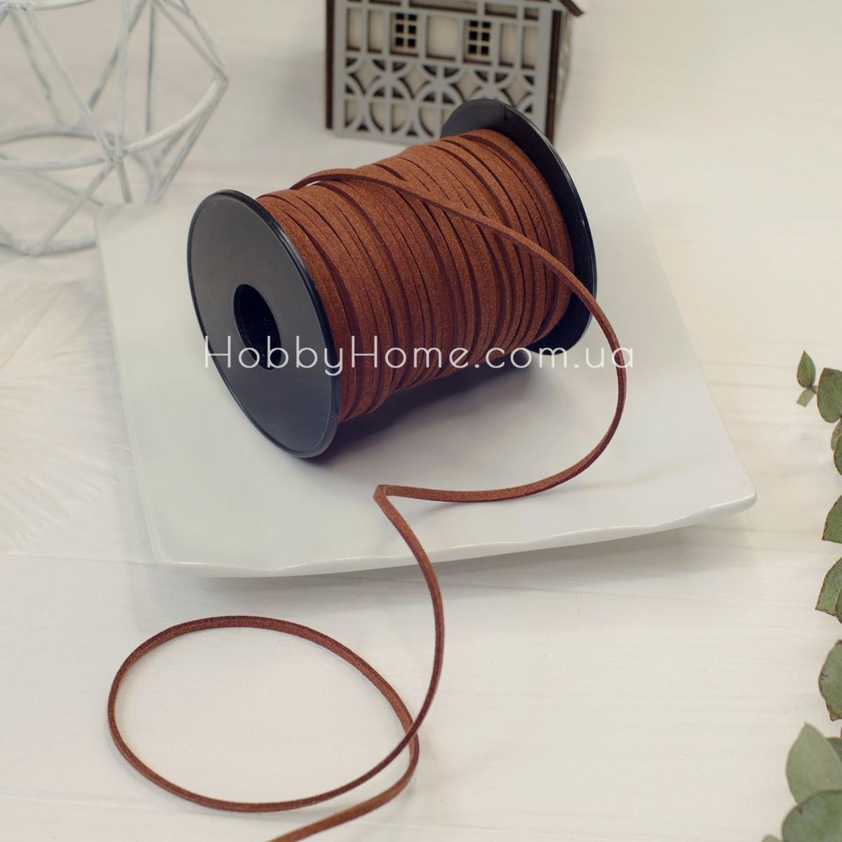 Шнур замшевий 3мм коричневий