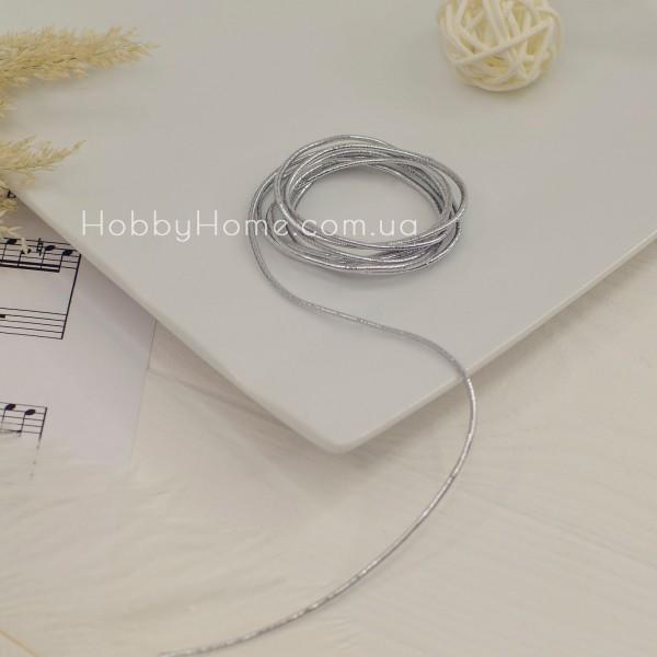 Шнур еластичний 1мм срібло