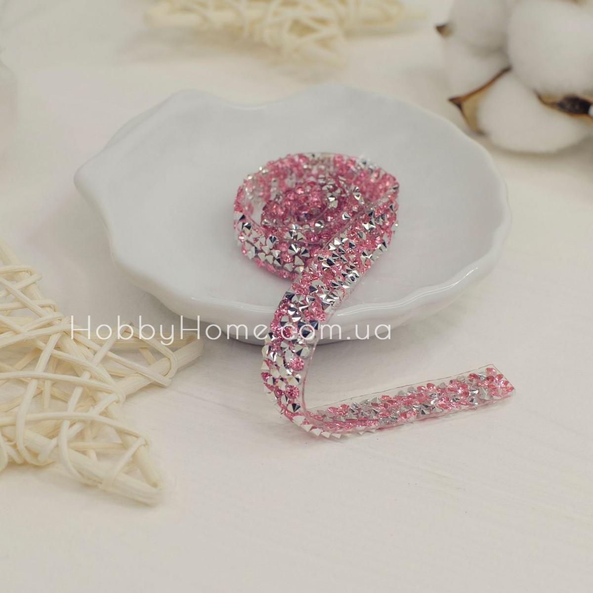 Стразова стрічка , рожевий і срібло