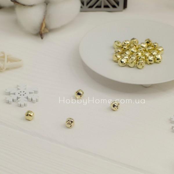 Колокольчики звонкие мини 6мм золото