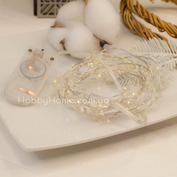 Новорічна гірлянда Зірки 2м теплий білий