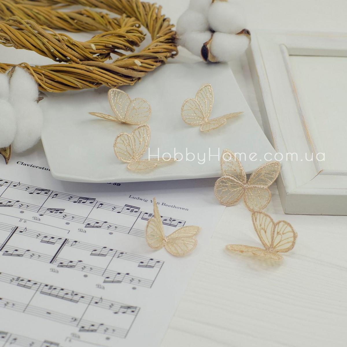 Бабочки ажурные , золото