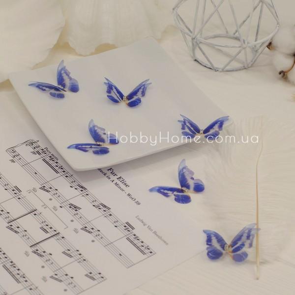 Метелики шифонові зі стразами , сині