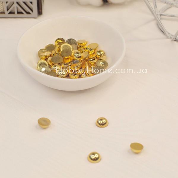 Напівбусини 8мм золоті 10шт