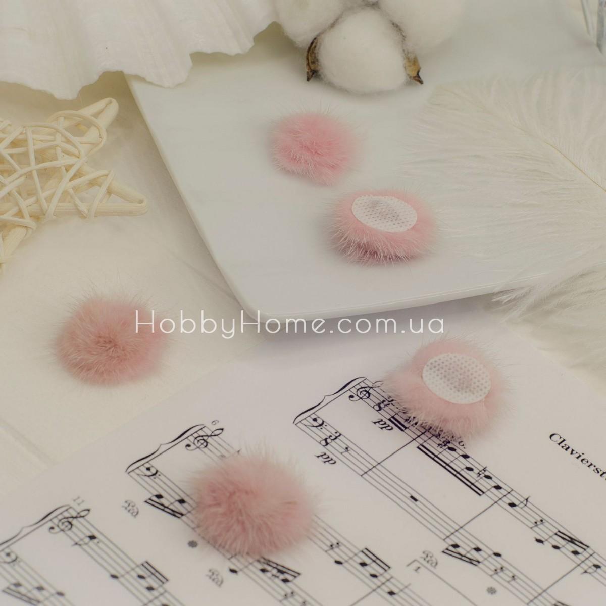 Помпон хутряний 3см з основою , рожевий