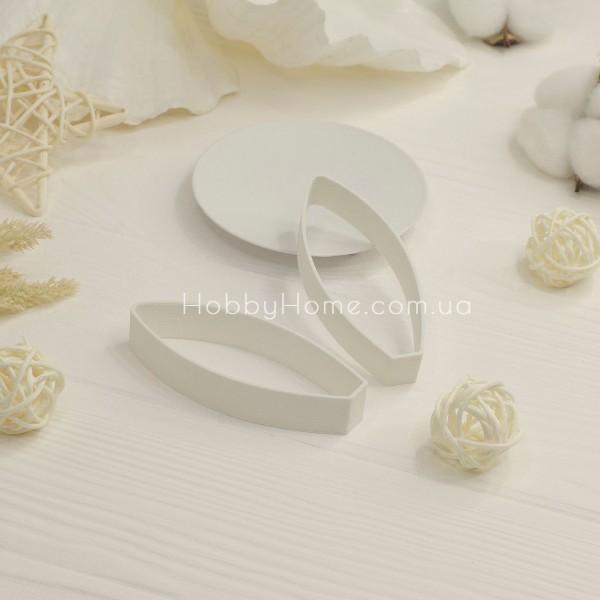 Форма для валяння Вушка зайчика маленькі, білий